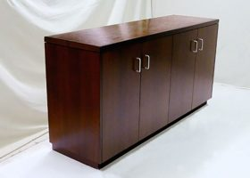 Andry Law Group Custom Dark Wood Credenza